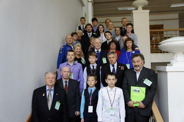 Участники и почетные гости XIII Молодежных Циолковских Чтений