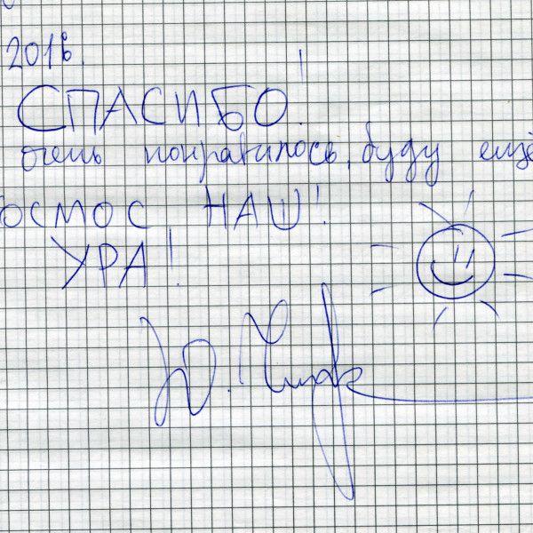 img614