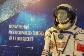 Музей истории космонавтики принимает участик в выставке в Совете Федерации.