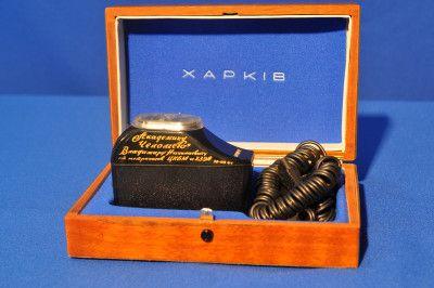 Электрическая бритва «Харкiв», подарок В.Н. Челомею в день 70-летия