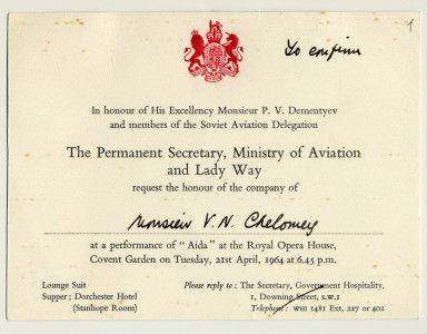 Приглашение на имя  В.Н. Челомея в Королевский театр «Ковент Гарден» (Лондон) на оперу Дж. Верди «Аида» (на английском языке). 1964 г.
