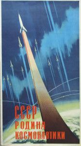 КП 5794-13.П-77