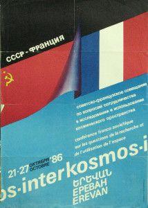 КП-6909-1.П-108