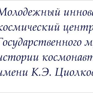 Красноруцкая Н.