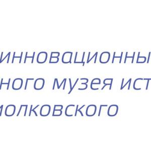 Валеев А.