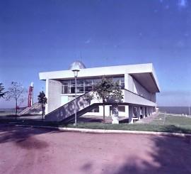 Музей-1974 год