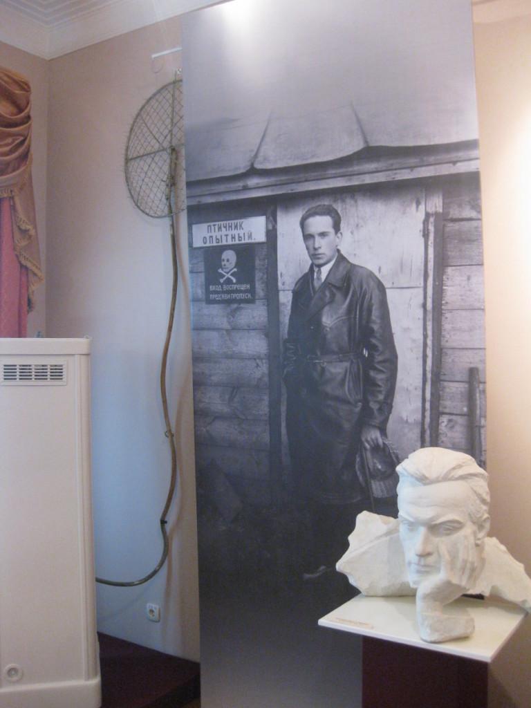 зал Чижевский образ ученого в скульптуре
