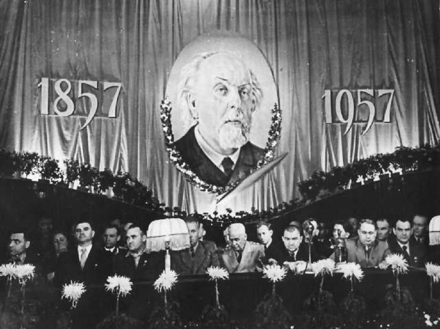 Торжественное заседание, посвящённое 100-летию К.Э. Циолковского, Калуга, 1957 год