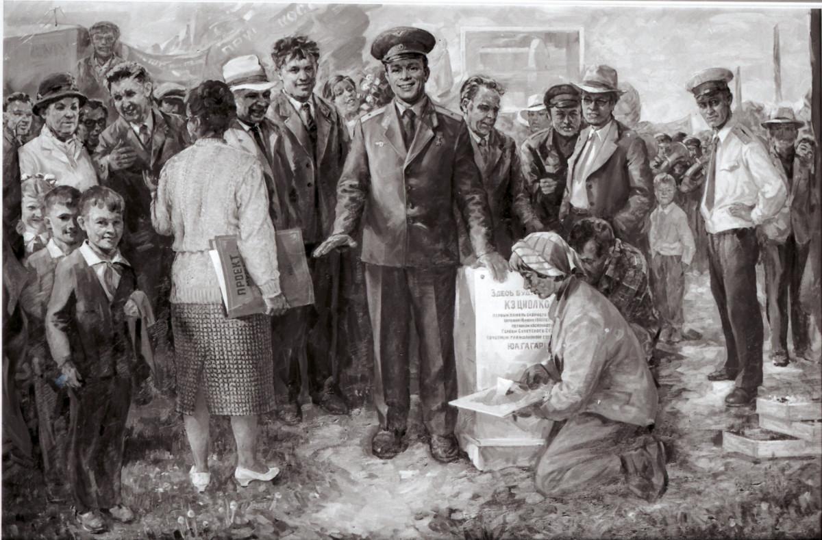 Ю.А. Гагарин на закладке первого камня в фундамент ГМИК. Художник А.И. Соломатин