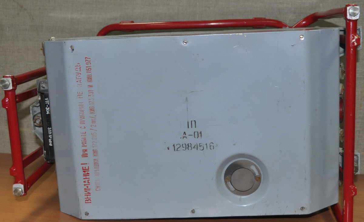 Гироскопический прибор  КИ45-2  для управления полетом сверхзвуковой стратегической крылатой ракетой «Метеорит» (НИИ прикладной механики имени В.И. Кузнецов)