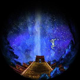 Археоастрономия Майя