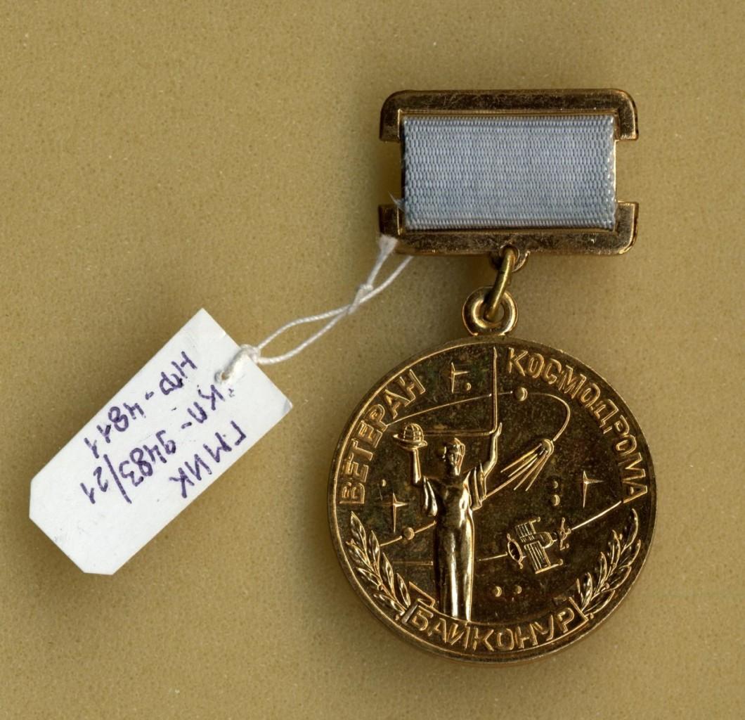 "Медаль ""Ветеран космодрома Байконур""."