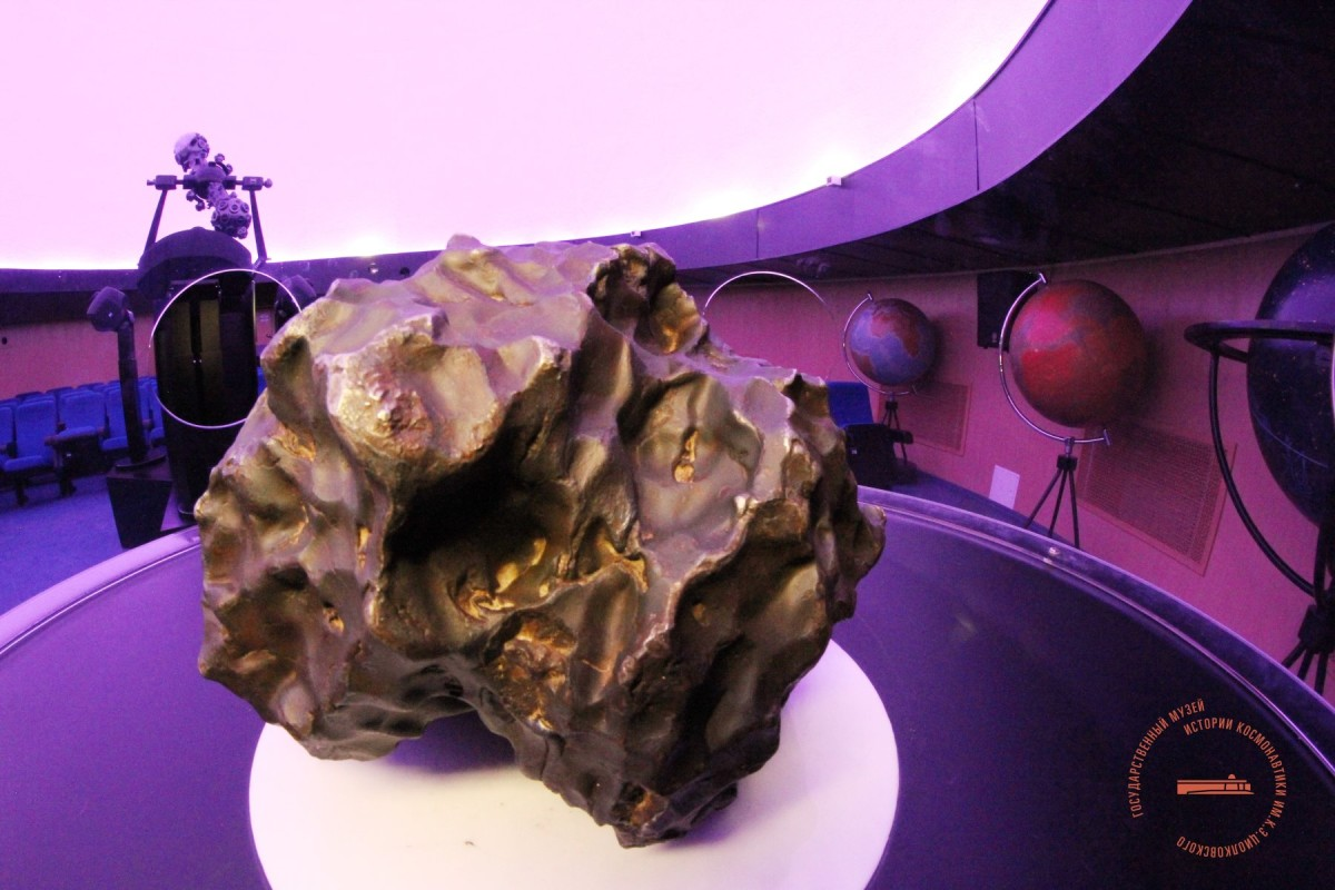 метеорит фишай