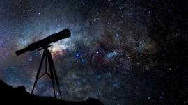 Астрономические новости