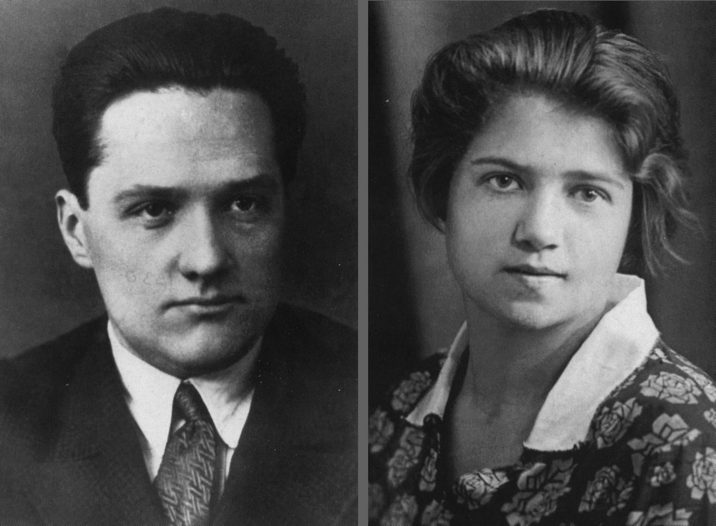Николай и Антонина. 18.04.1934 г.