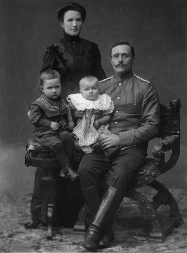 Семья Пилюгиных. 1910-е гг.