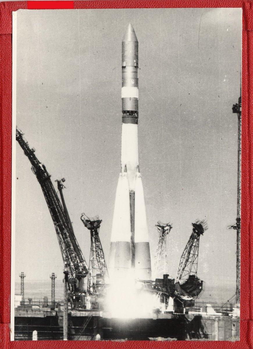 Ракета-носитель «Восток» в момент старта. Апрель 1961 г.