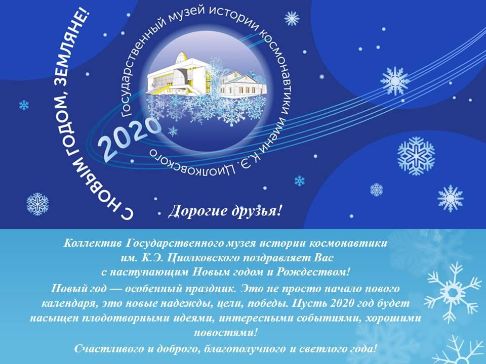 С Новым годом-на сайт