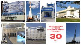 ассоциация-музеев_3