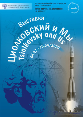 Афиша на Боровск