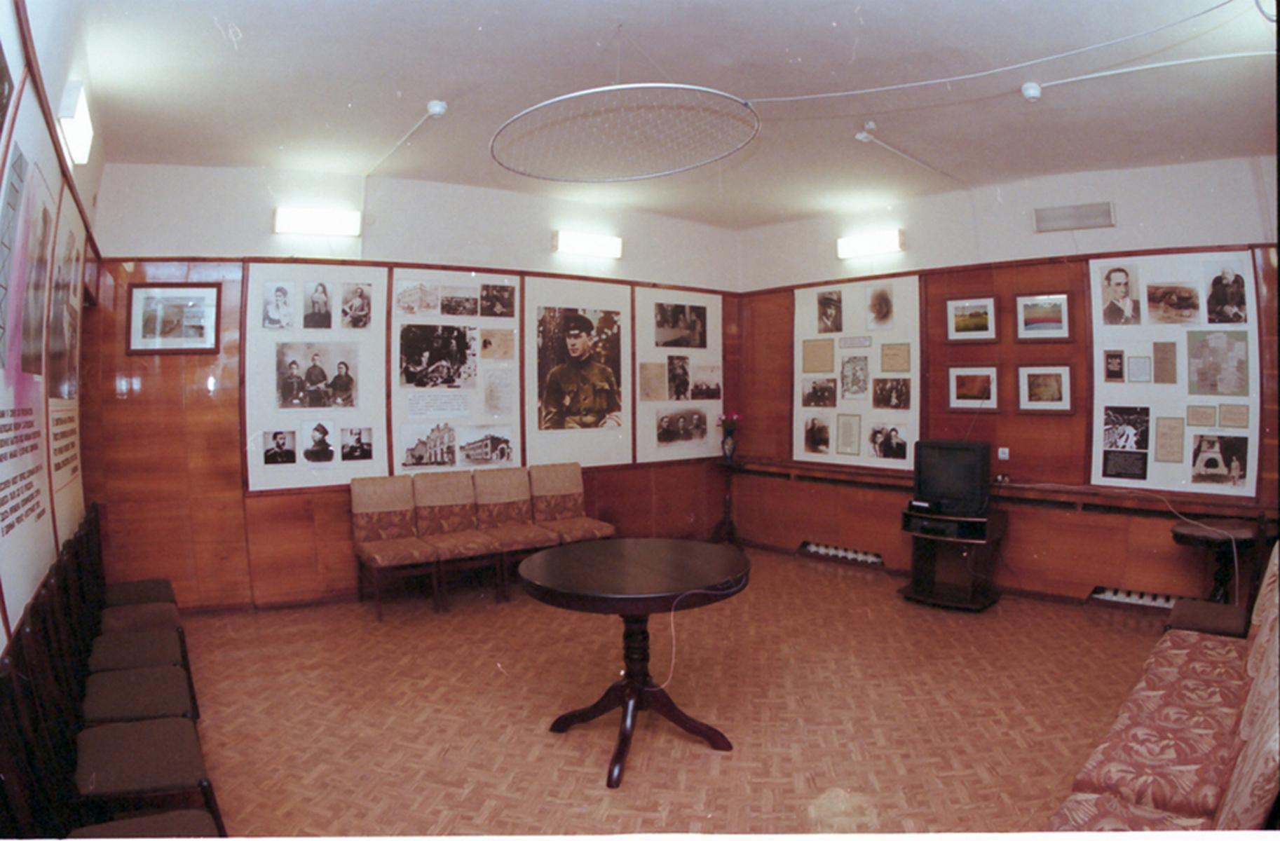 Биографический зал