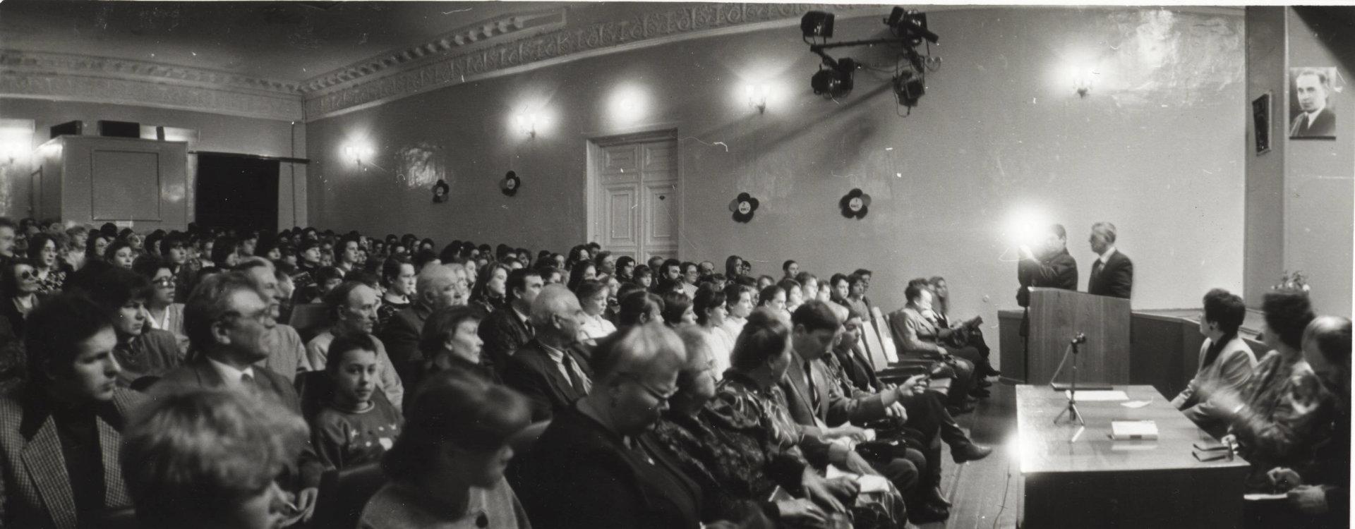 Научно-практическая молодежная конференция памяти А.Л. Чижевского