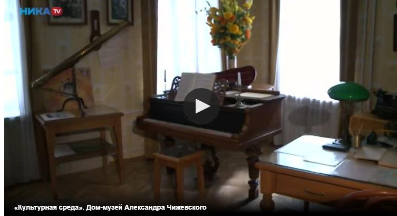 Дом-Чижевского