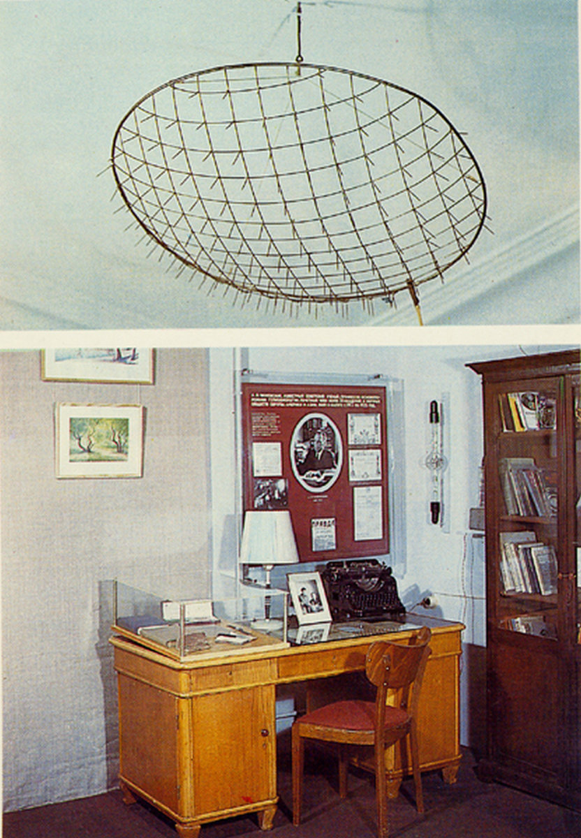 Фрагмент экспозиции в Калужском областном краеведческом музее