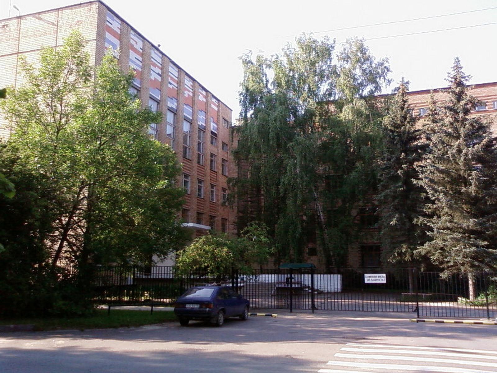 Институт в Пущино