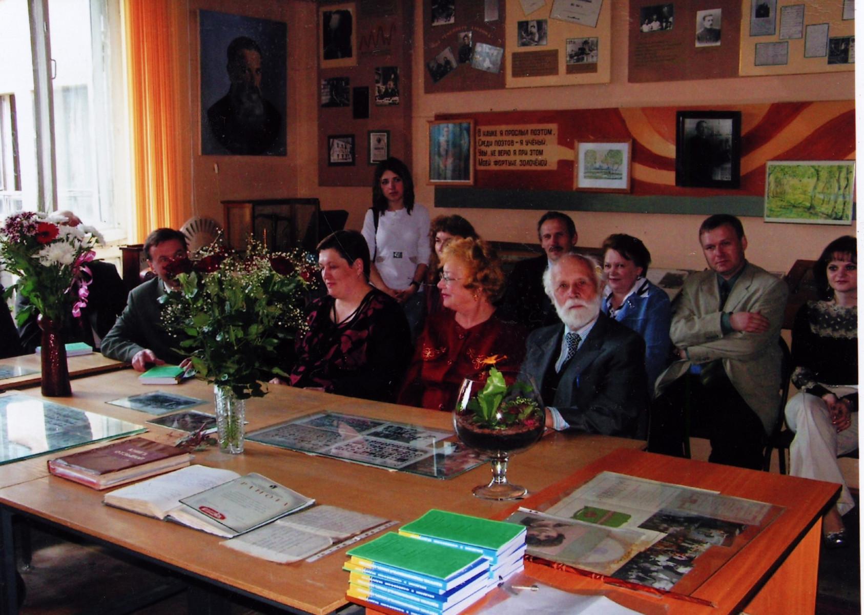 Музей А.Л. Чижевского в Калужском государственном педагогическом университете