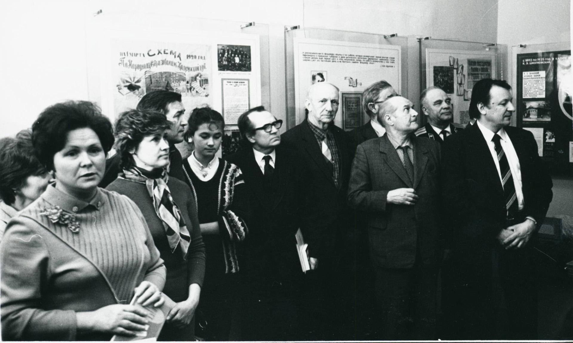 Открытие выставки в Калужском областном краеведческом музее