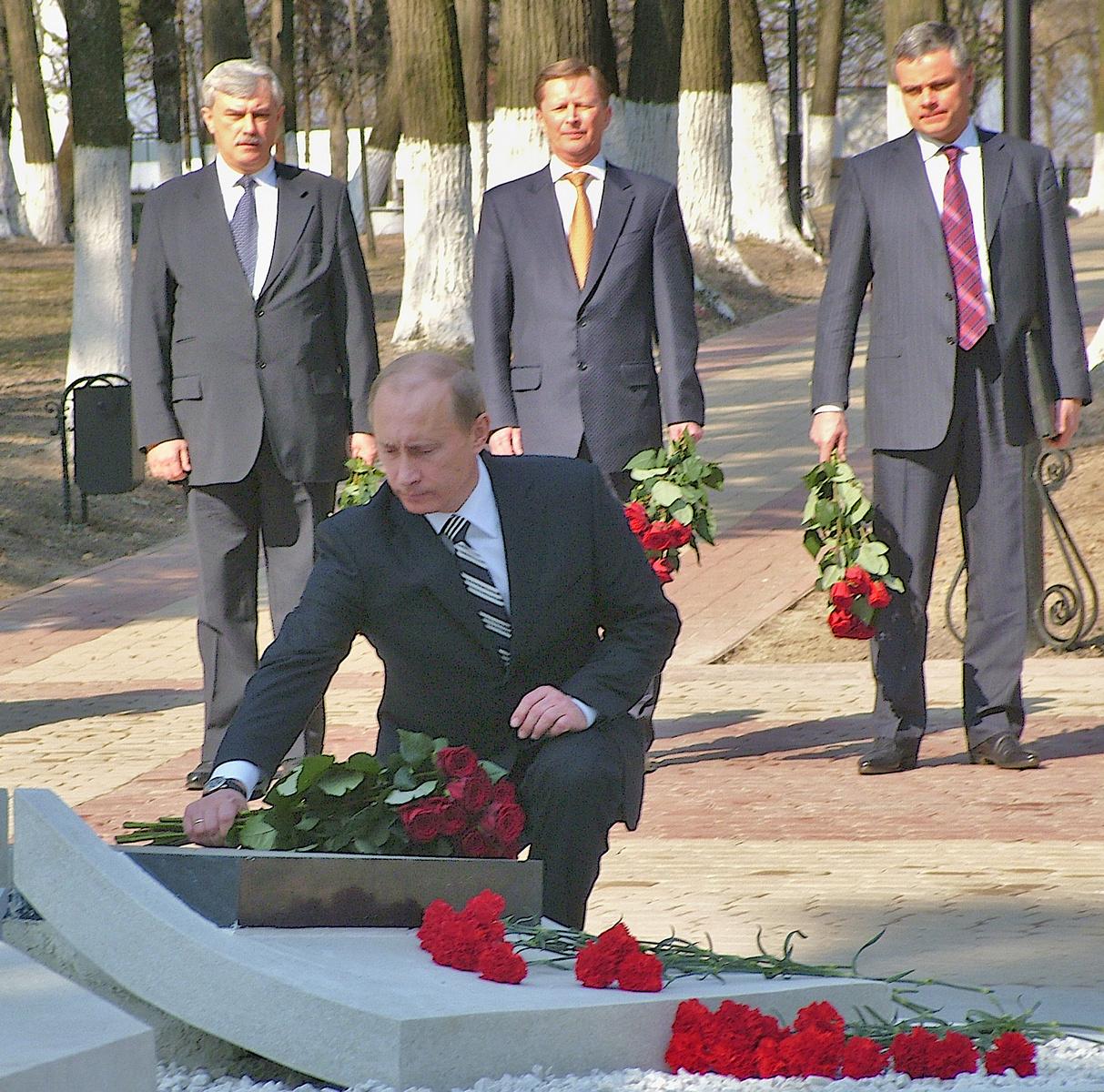 В.В. Путин в Калуге