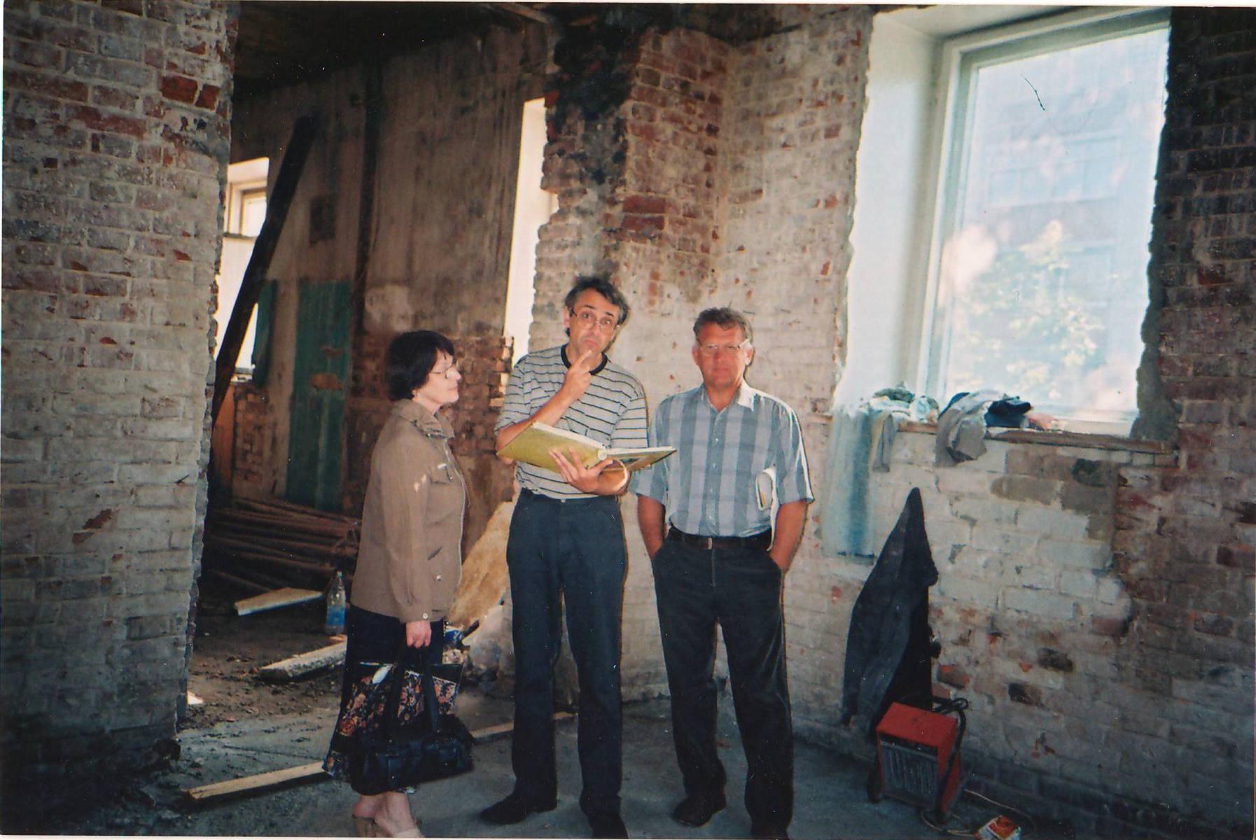 Во время ремонта дома