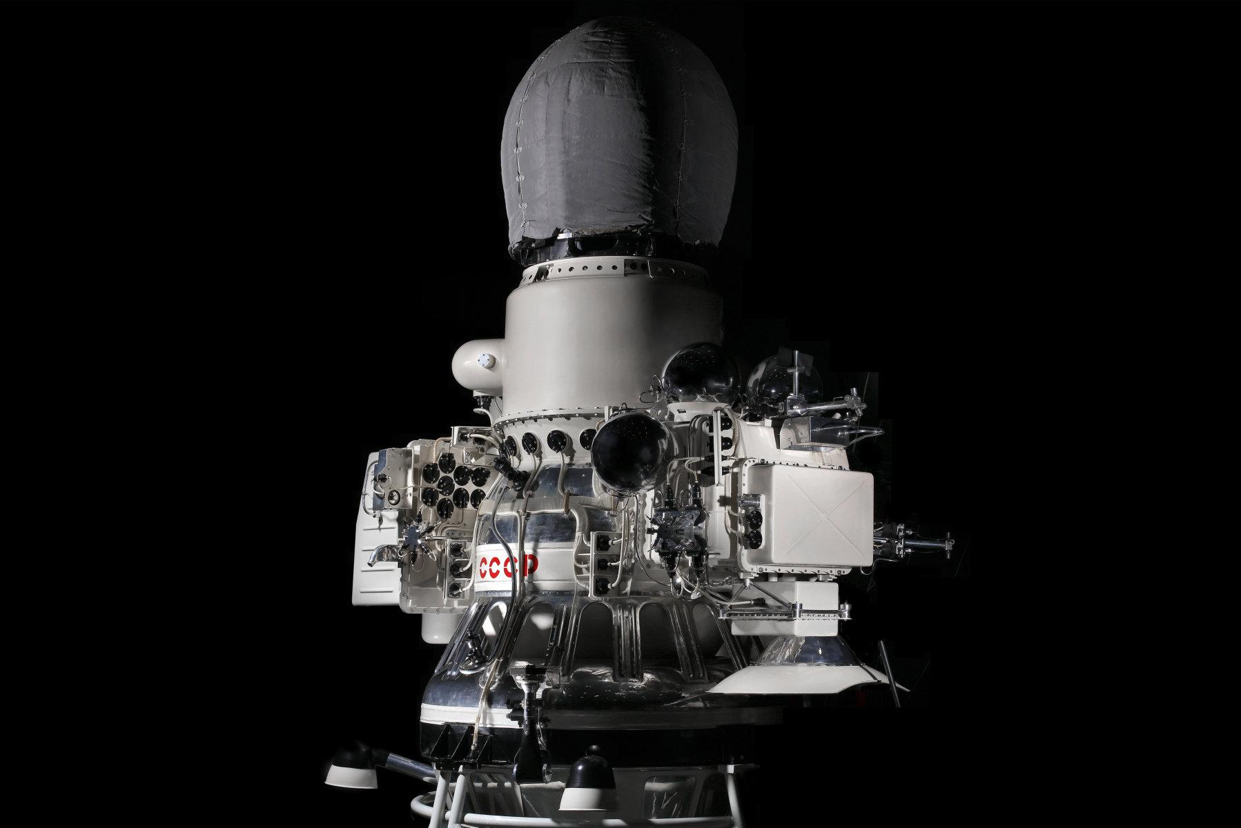 Автоматическая межпланетная станция «Луна-9»
