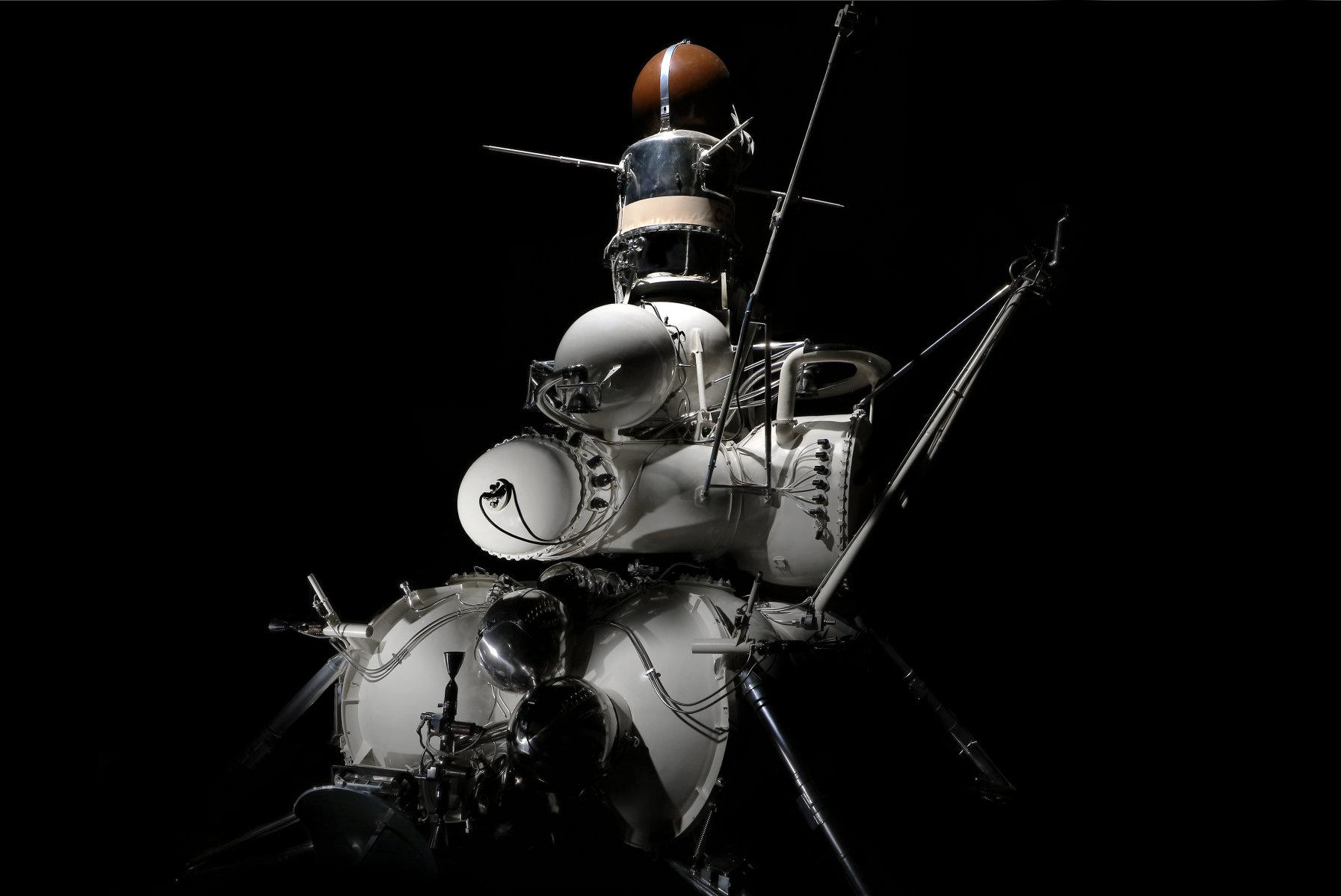 Автоматическая межпланетная станция «Луна-16»