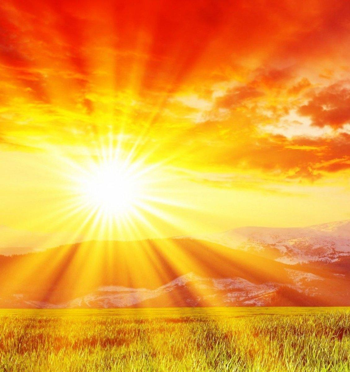 Миниатюрка День Солнца
