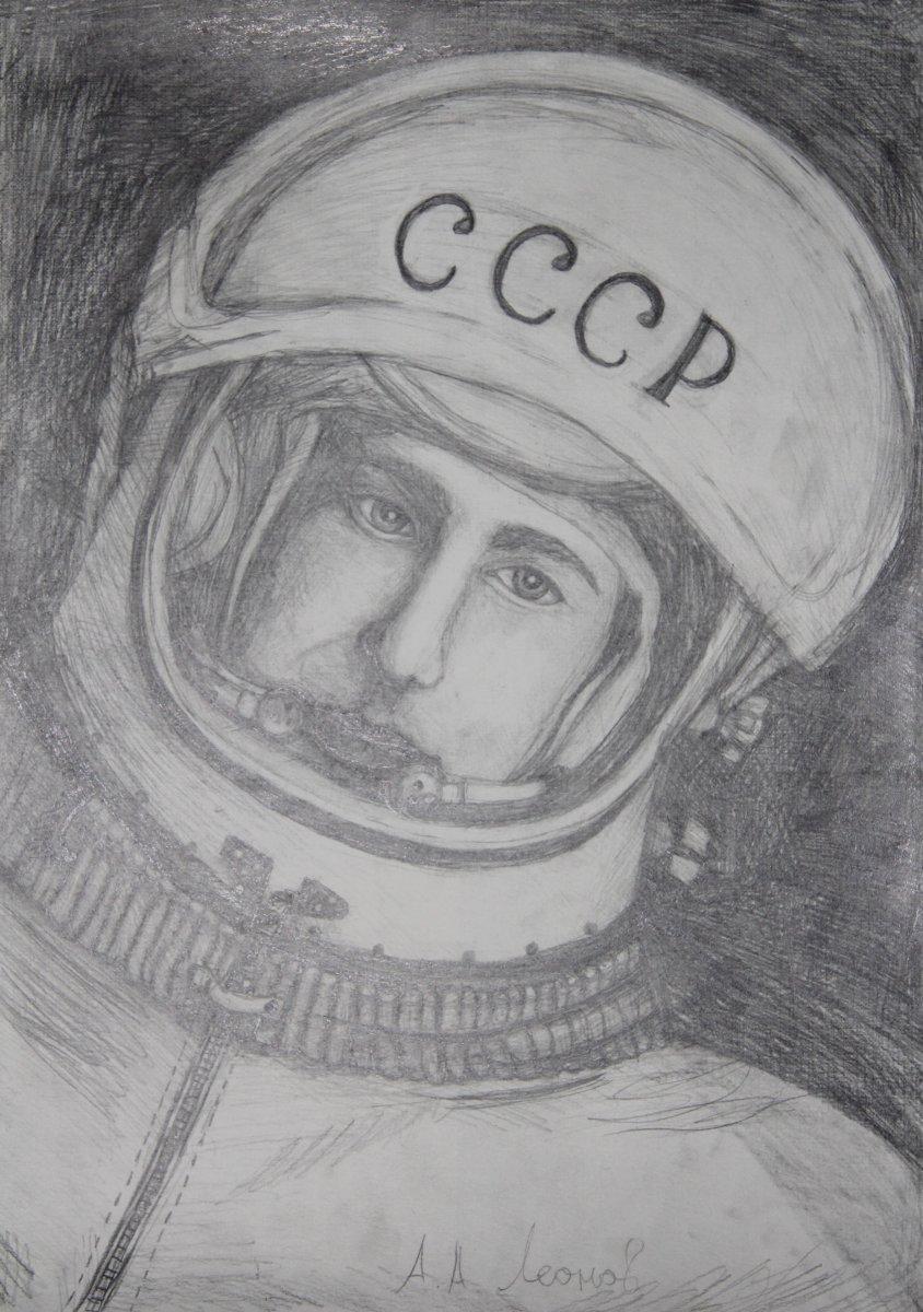 Бурьян Екатерина, 15 лет. Портрет А.А. Леонова
