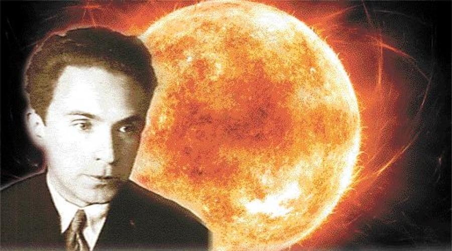 Чижевский и солнце