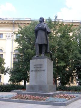Памятник К.Э. Циолковского в Рязани