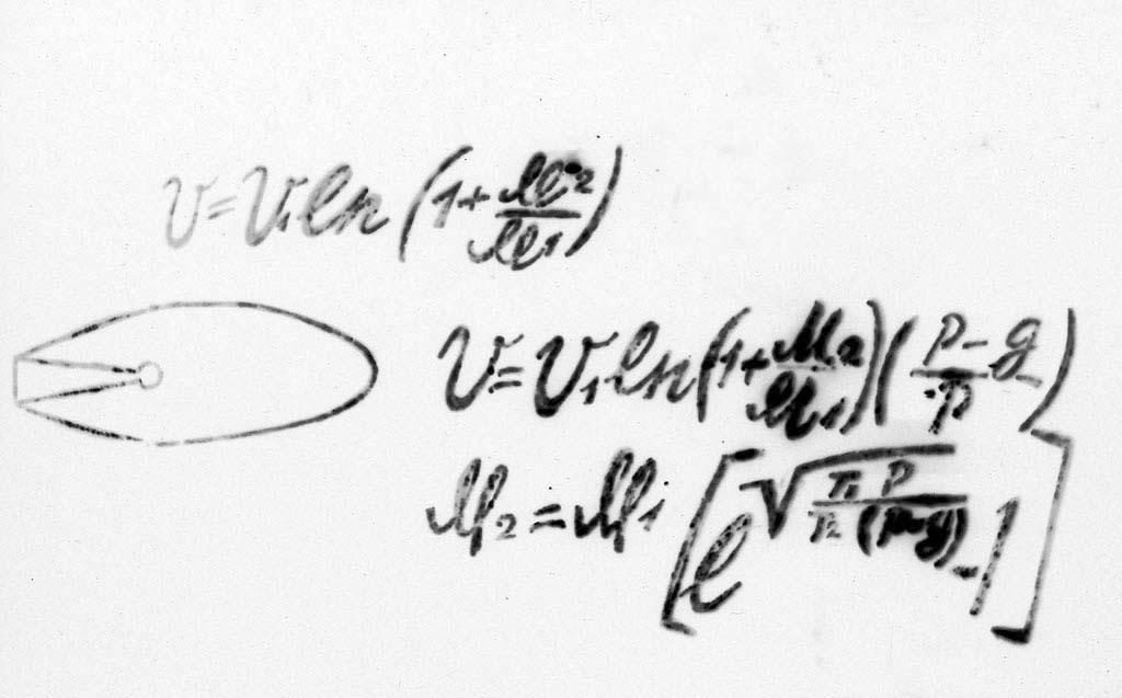 080б_формула