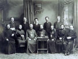 210_янв.1914г.