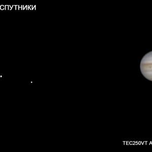 Юпитер из астрономической обсерватории