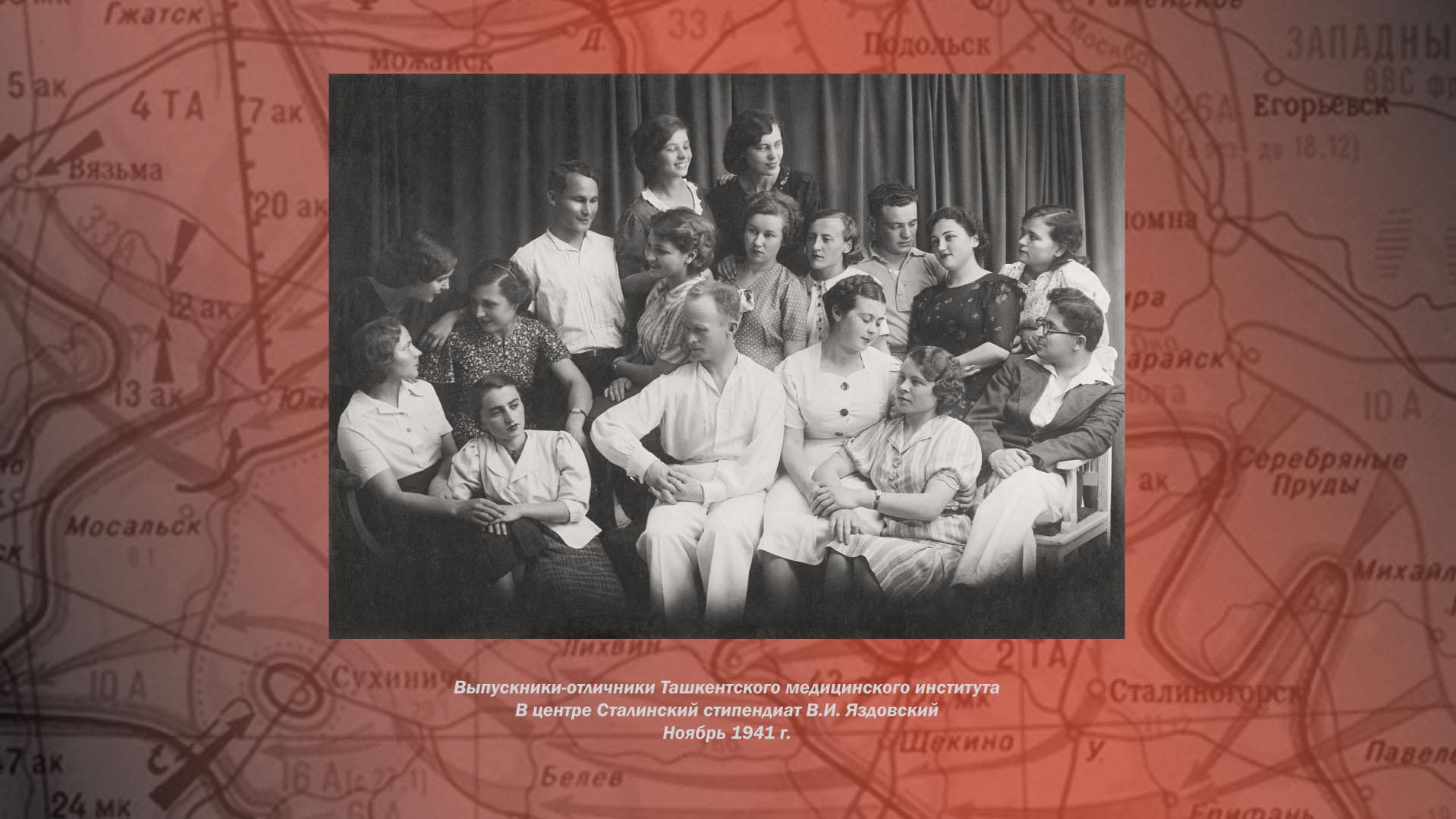 В.И. Яздовский (в центре) среди выпускников-отличников Ташкентского медицинского института