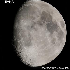 Луна из астрономической обсерватории