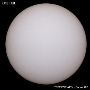 Солнце из астрономической обсерватории