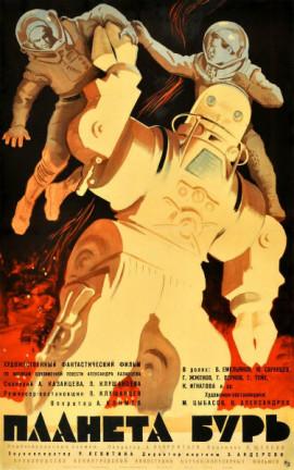 Постер_фильма_Планета_бурь_1961