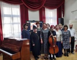 Музыкальный гимн учителям